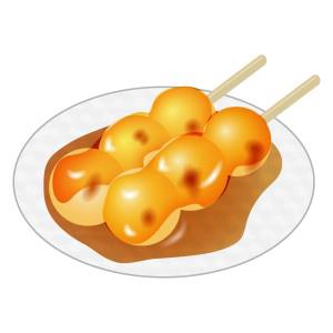 和菓子 - みたらしだんご
