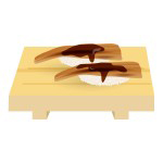 寿司 - アナゴ