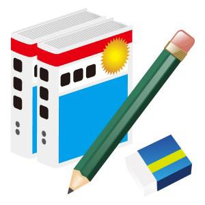 塾参考書消しゴム鉛筆 フリーイラスト素材 趣味で作った