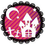 ハロウィンなお城