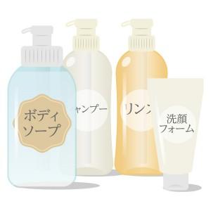 シャンプー&リンス&ボディソープ&洗顔フォーム