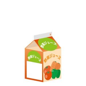 野菜ジュース(500ml)