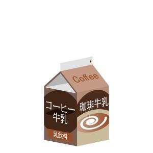 珈琲牛乳(500ml)