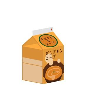 カボチャスープ(500ml)