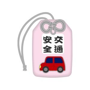 交通安全のお守り(赤)