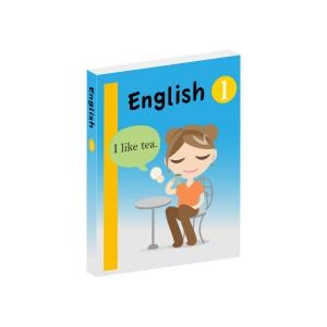 英語の教科書(中学)