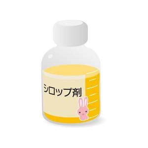 シロップ剤(女の子用)