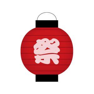 お祭りの提灯(赤)