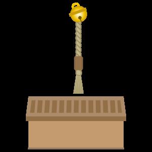 賽銭箱と鈴