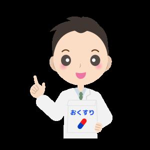 薬剤師02(男性)